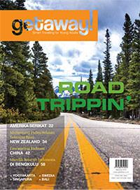 20150910-press-gateway