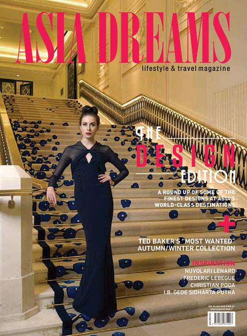 20160914-press-asia-dream-cover